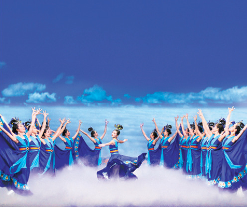 Shen Yun 2017 World Tour